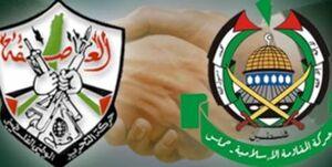 تلآویو هراسان از آشتی ملی فتح و حماس