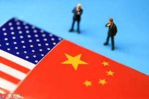 آمریکا چین آمریکا