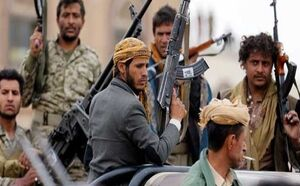 ائتلاف سعودی . یمن