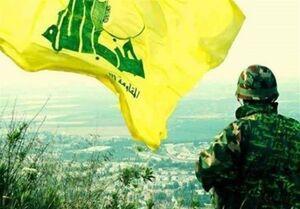 آمریکا: به تحریمها علیه حزب الله ادامه میدهیم