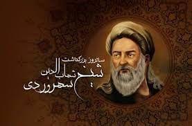 شیخ مقتول یا شیخ شهید که بود و چه کرد؟