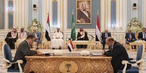 جنوب یمن بین سعودی و امارات تقسیم میشود؟