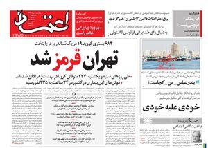 با تعطیلی عزاداری امام حسین(ع) هیچ اتفاقی نمیافتد/ روحانی هنوز با بحرانهای دولت احمدینژاد دست و پنجه نرم میکند