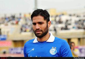 جواب تند امیرحسین صادقی به هواداران استقلال: رفاقتم با گلمحمدی مهمتر از فوتبال است
