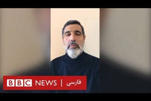 بیبیسی فارسی و تلاش ویژه برای مبهم ماندن پرونده غلامرضا منصوری