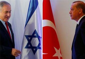 ترکیه رژیم صهیونیستی اسراییل ترکیه