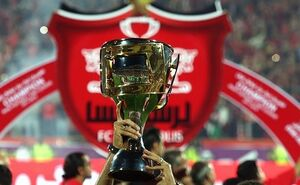 جام قهرمانی