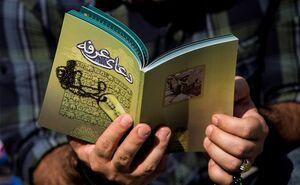 رهبر انقلاب: هر کس دعای عرفه را تا آخر بخواند متحول میشود/  متن و ترجمه دعای عرفه +دانلود
