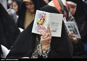جزئیات مراسم دعای عرفه در گلزار شهدای تهران