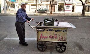 کسادی کار  قدیمیترین فروشنده سیار روزنامه +عکس