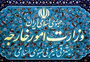 توضیحات وزارت خارجه ایران درباره تحولات اخیر پیرامون روابط تهران-سئول