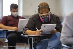 عکس/ ماسک متفاوت دانشجو آزمون دکتری
