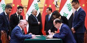 ماجرای توافق عراق-چین وآغاز فشار آمریکا