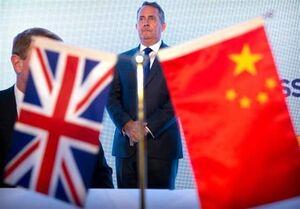 انتقاد تند سفیر چین از سیاست جنگطلبانه انگلیس