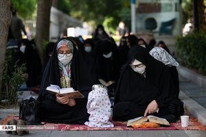 عکس/ مراسم قرائت دعای عرفه در مسجد ارک