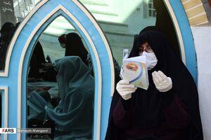 عکس/ برگزاری دعای عرفه در اراک
