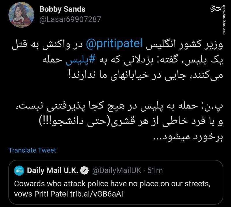 2868419 - بزدلانی که به پلیس حمله میکنند جایی در خیابان ندارند