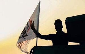 پاکسازی ۸۵ کیلومتر از عراق به دست حشدالشعبی