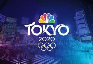 توکیو 2020
