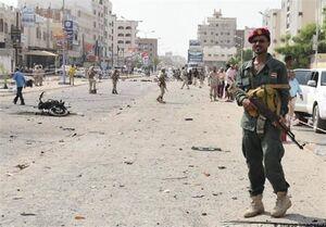 درگیری گروههای نیابتی امارات و عربستان در جنوب یمن