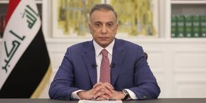 موضع نخستوزیر عراق در قبال حضور نیروهای آمریکایی در عراق