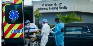 کرونا| ثبت بیشترین آمار فوتیهای روزانه آمریکا در ۲ ماه اخیر