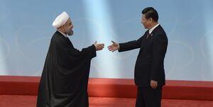 چرا آمریکا نگران همکاری راهبردی 25 ساله ایران و چین است+ویدئو