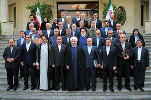 مجلس یازدهم برای نظارت بر دولت روحانی چه کرده است؟ + جدول