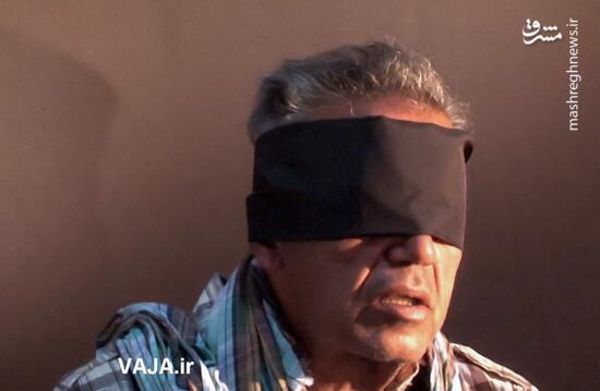 فیلم/ دستگیری شارمهد