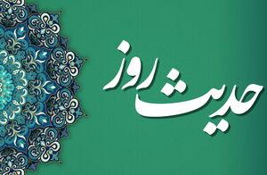حدیث روز/ پنج راهکار امام حسین(ع) برای مرد گناهکار
