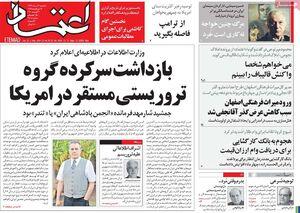 عزاداری امام حسین(ع) یعنی قمه و قیمه!؟ / دولت روحانی بدشانس ترین دولت پس از انقلاب است