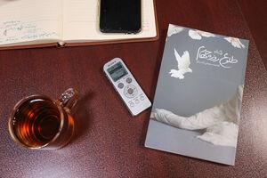 نقد کتاب طلوع روز چهارم - پرژن دژن -