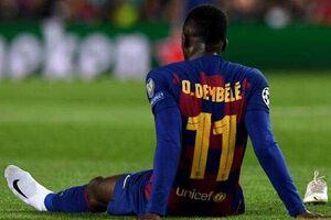 ناامیدی بارسلونا از دمبله/ستاره همیشه مصدوم در لیست فروش - کراپشده