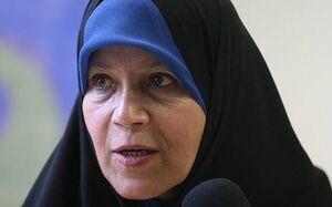 فائزه هاشمی: مردم از اصلاحطلبان ناامید هستند
