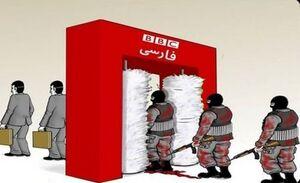 تحریف اغراق آمیز بیبیسی از وضعیت زندانهای ایران