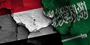 انتشار اسناد محرمانه ریاض برای تجزیه یمن +عکس