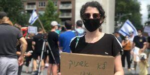 تظاهرات ضد نتانیاهو، این بار در نیویورک
