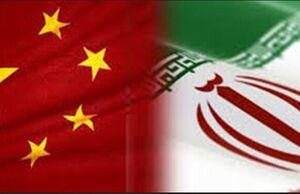 حقیقت ماجرای برافراشته شدن پرچم چین در سیرجان چیست؟