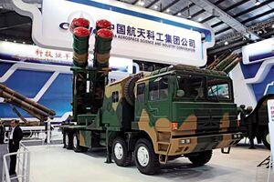 ضد هوایی چینی