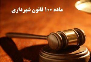 فیلم/ درآمد شهرداری تهران از تخلفات ماده ۱۰۰ چقدر است؟
