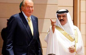 بحرین و اسپانیا