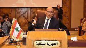 هشدار وزیر خارجه جدید لبنان به کارشکنیهای اسرائیل