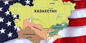 «جیب خالی پُز عالی» حکایت آسیای مرکزی با توسعه آمریکایی