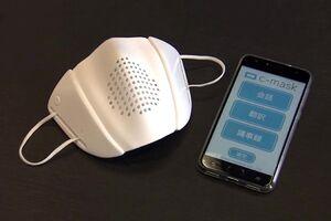 رونمایی از ماسک هوشمند