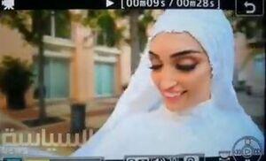 فیلم/ لحظه انفجار بیروت در مراسم عروسی