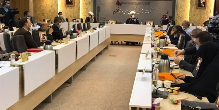 زدن ماسک برای عزاداران حسینی ضروری است/ جلسات به فضای باز میرود