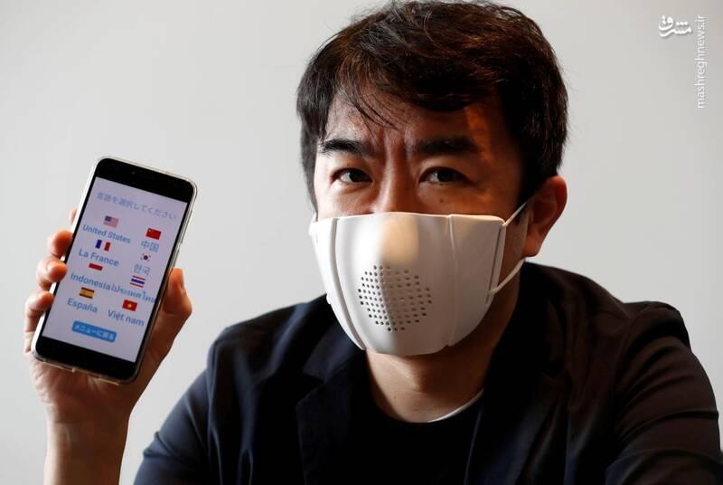 هشت زبانی که این ماسک هوشمند میتواند ترجمه کند شامل انگلیسی، فرانسوی، اسپانیایی، ژاپنی، چینی، کره ای، ویتنامی و زبان کشور اندونزی میشود.