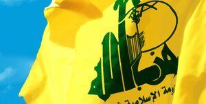 موج جدید اتهامزنی به حزبالله و ایران