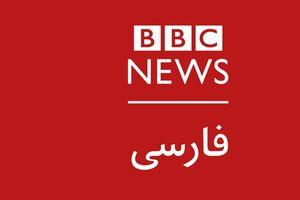 فیلم/ اعتراف در BBC به شکست رژیم سعودی