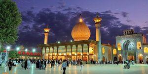 برگزاری ویژه برنامه عید غدیر در حرم شاهچراغ